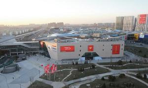 北京宜家荟聚