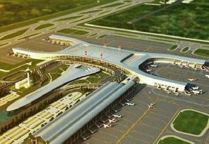 郑州新郑机场